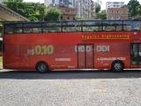 campanha-intelig-2010-001
