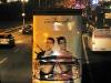 fotos-evento-festival-de-verao-oito7nove4-039